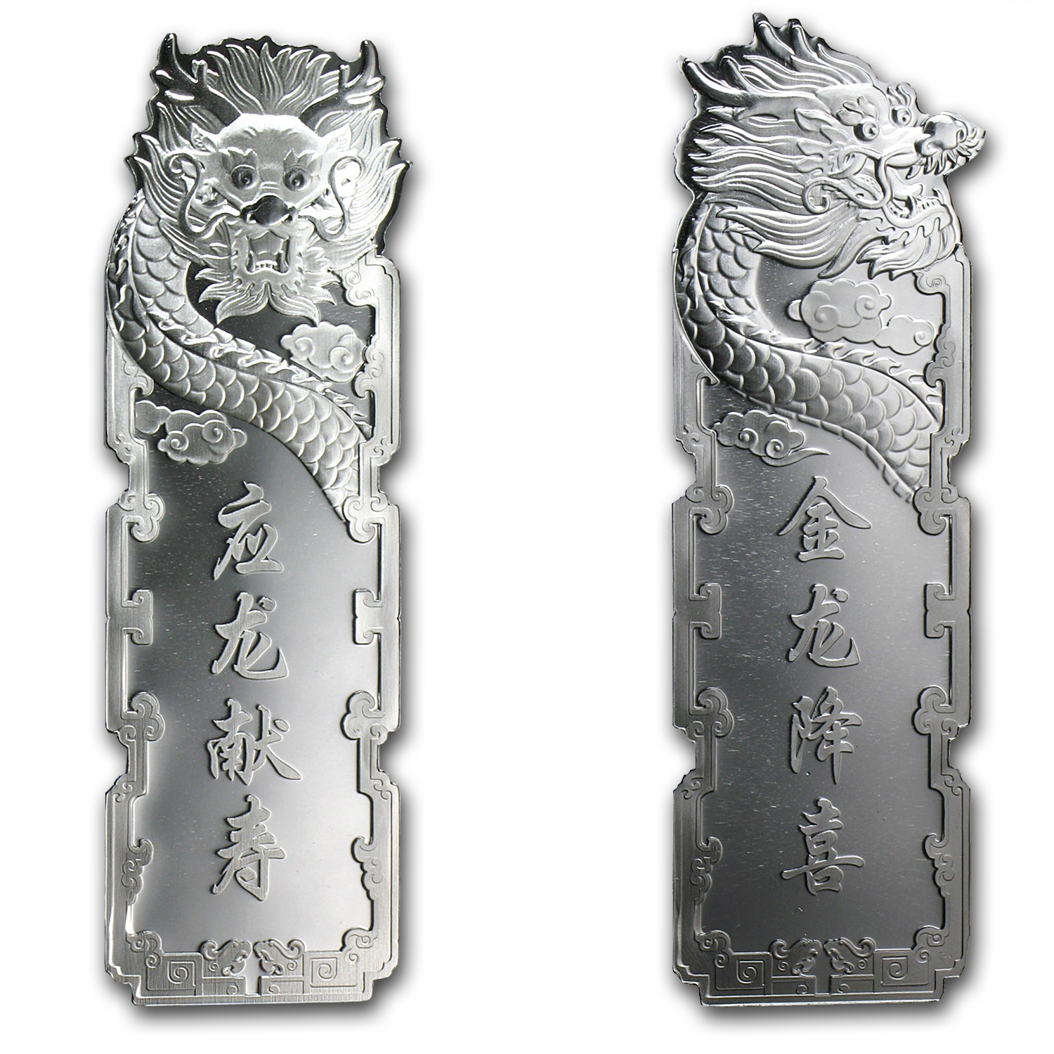 20 gram Silver Bar - Year of the Dragon (2012/Colorized/5 pc.)