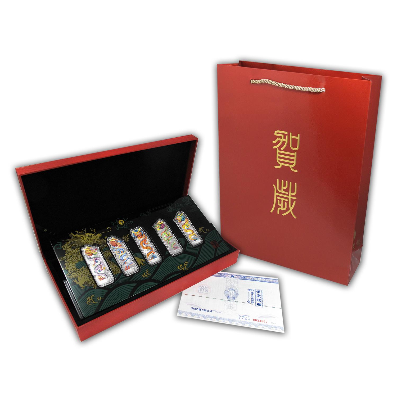 2012 China 5 Pc 20 Gm Silver Year Of The Dragon Bar Set