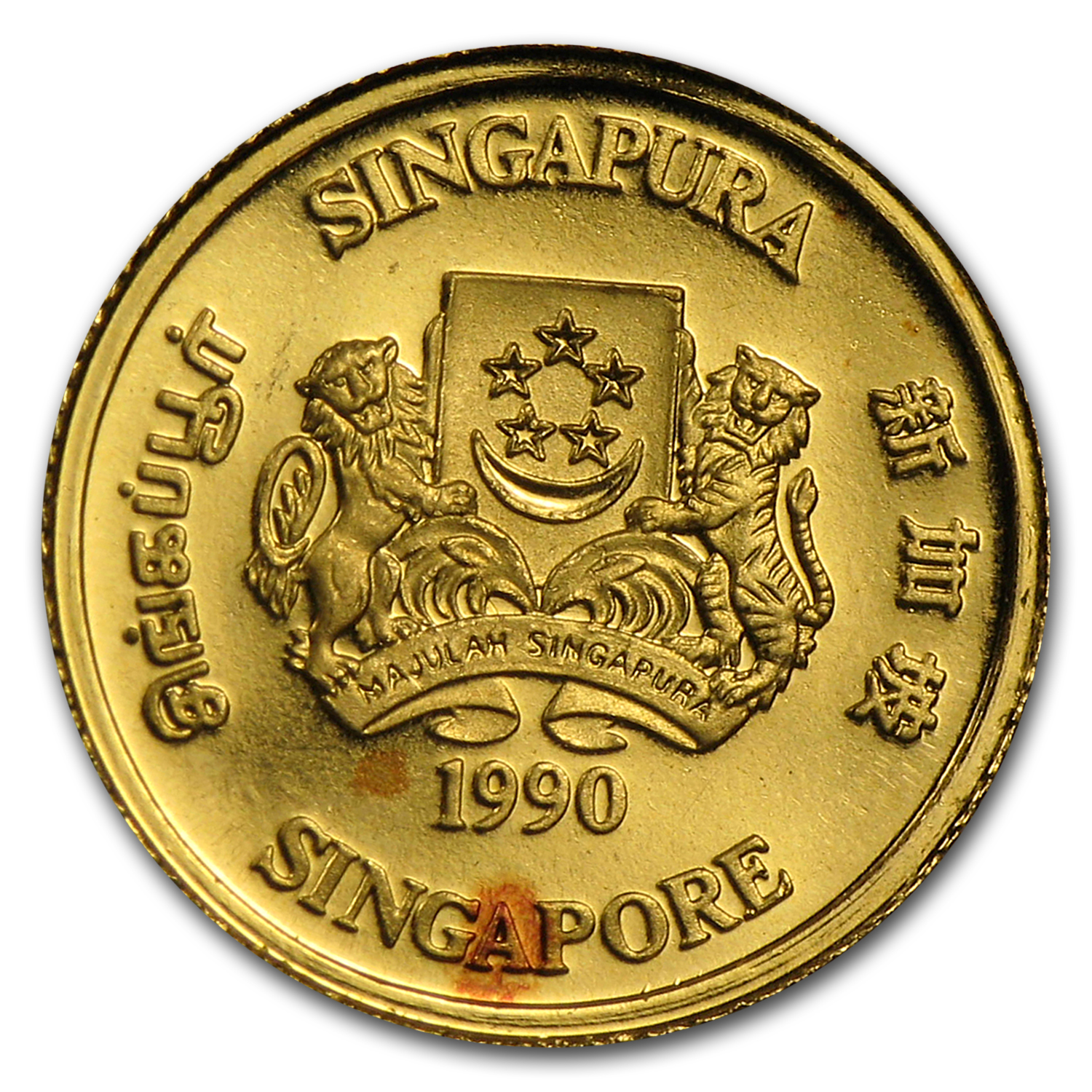 Singapore 1/20 Oz Gold Coins Random Dates & Types