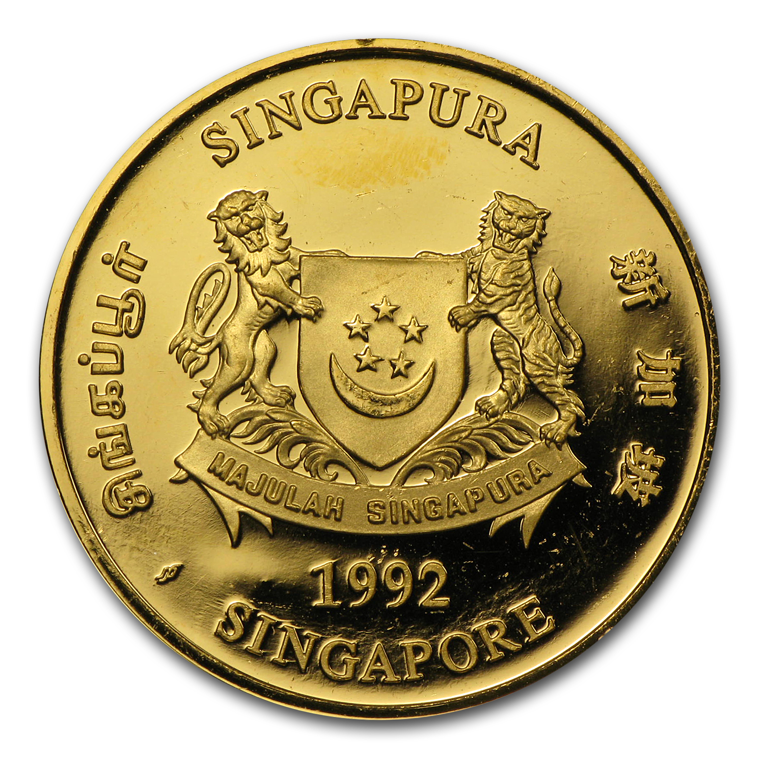 1990-97 Singapore 1/2 oz Gold $5 Lion BU/Proof (Random Years)