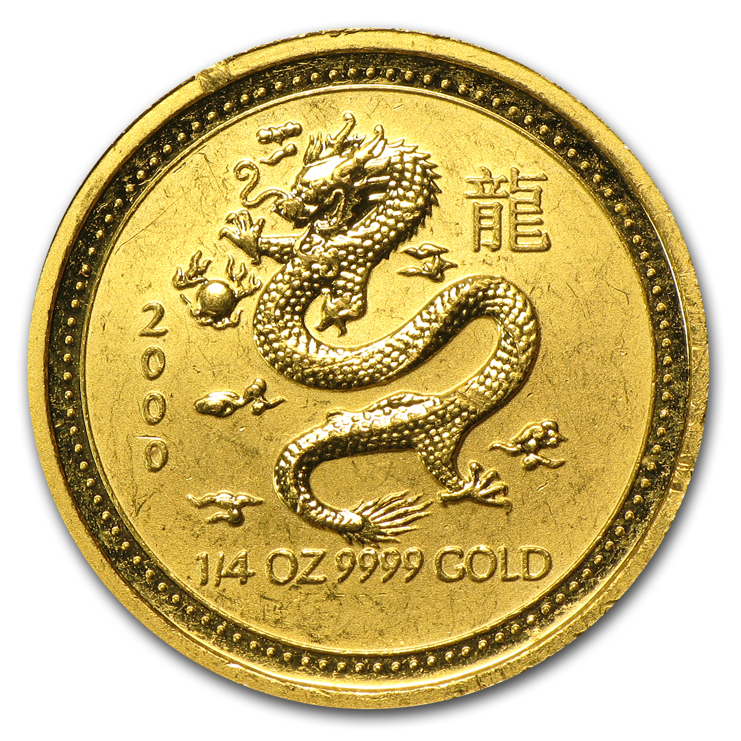 2000 1/4 oz Gold Year of the Dragon Lunar Coin (SI)(Abrasions)