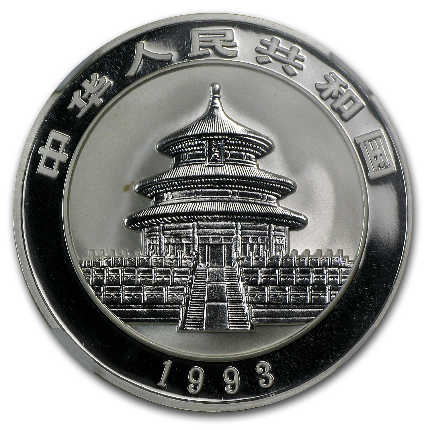 1993-P Silver Chinese Panda 1 oz (Proof) NGC PF-68 UCAM