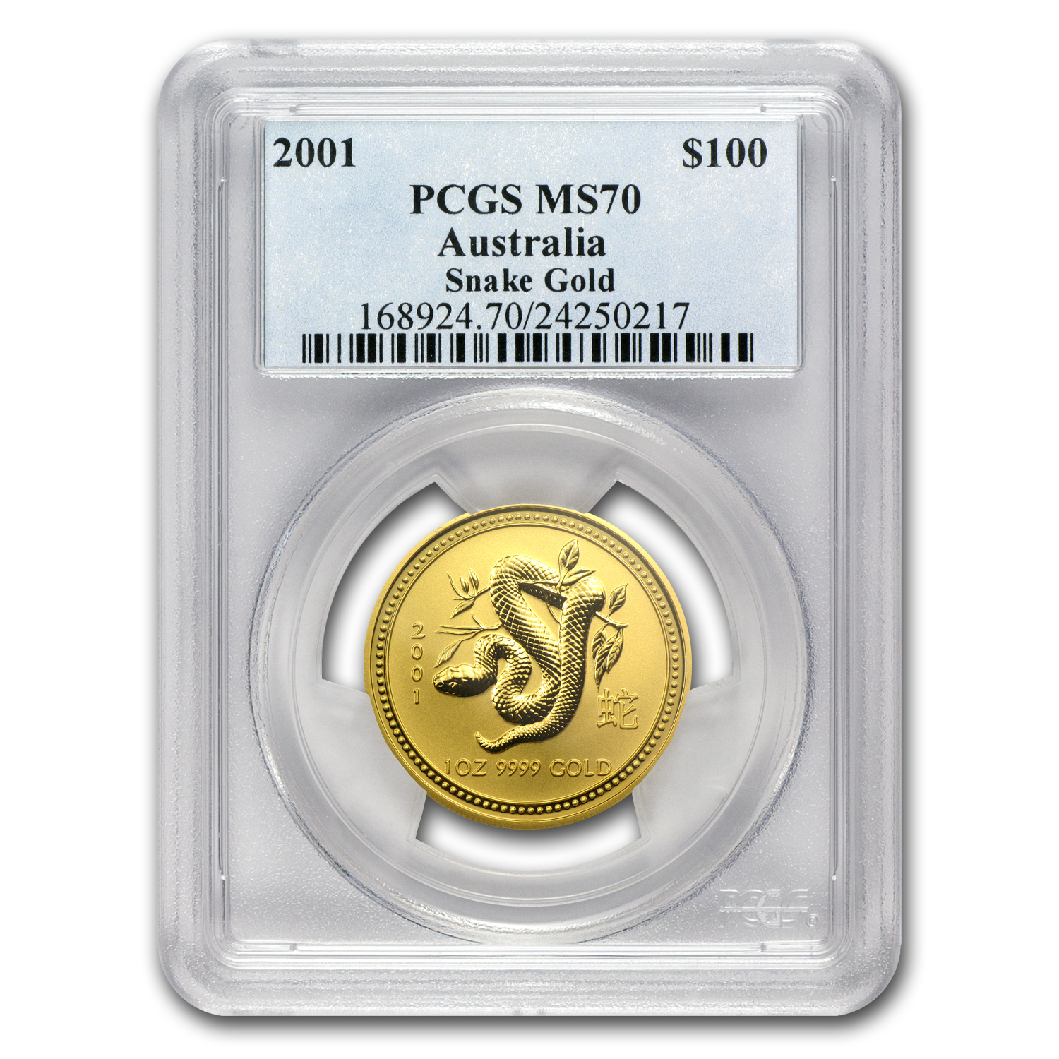 2001 1 oz Gold Year of the Snake Lunar Coin (Series I) PCGS MS-70