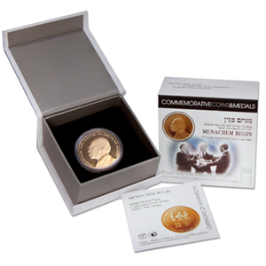 2010 Israel 1/2 oz Gold Menachem Begin Proof (w/Box & COA)