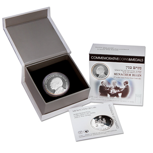 2010 Israel Menachem Begin Silver 2 NIS Proof (w/Box & COA)