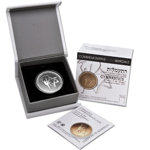 2011 Israel Gymnastics Proof-Like Silver 1 NIS (W/Box & Coa)