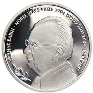 2011 Israel Silver 1 NIS Yitzhak Rabin Proof-like (w/Box & COA)