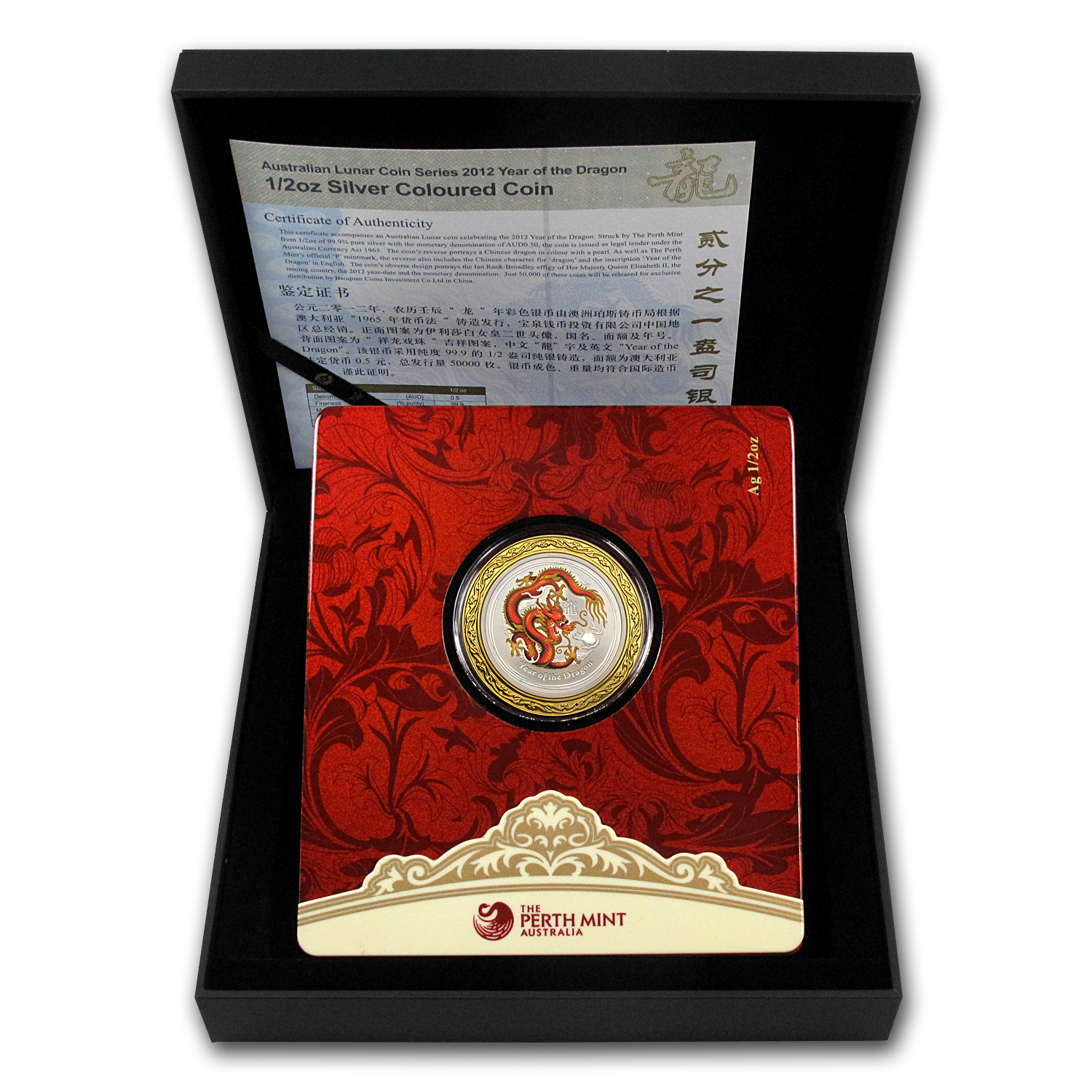2012 Australia 1/2 oz Silver Dragon BU (Colorized, w/Box & COA)