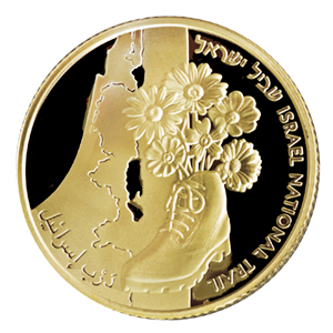 2010 Israel National Trail 1/2 oz Proof Gold Coin w/ box & coa