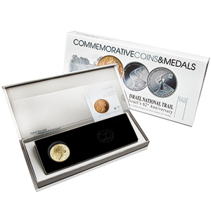 2010 Israel 1/2 oz Gold National Trail Proof (w/Box & COA)