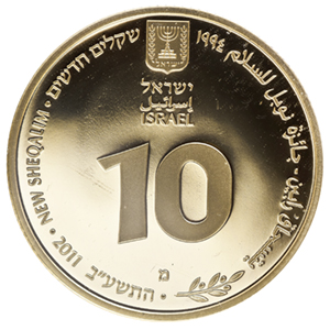 2011 Israel Yitzhak Rabin 1/2 oz Proof Gold Coin w/ box & coa