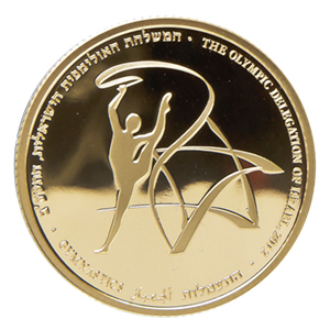 2011 Israel Gymnastics Proof 1/2 oz Gold Coin w/box and CoA