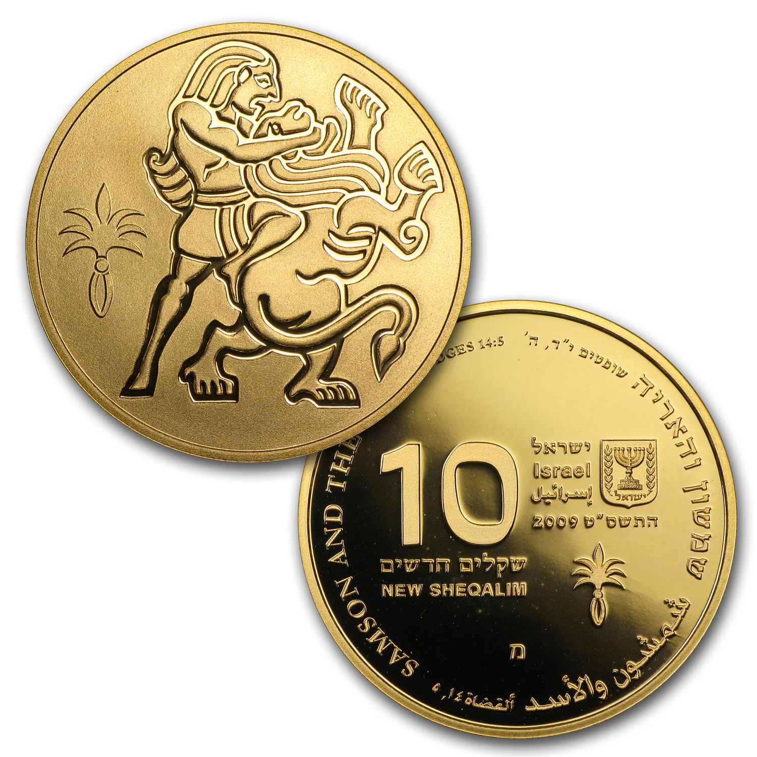 2009-2011 Israel Biblical Art Series 1/2 oz Proof Gold 3 Coin Set