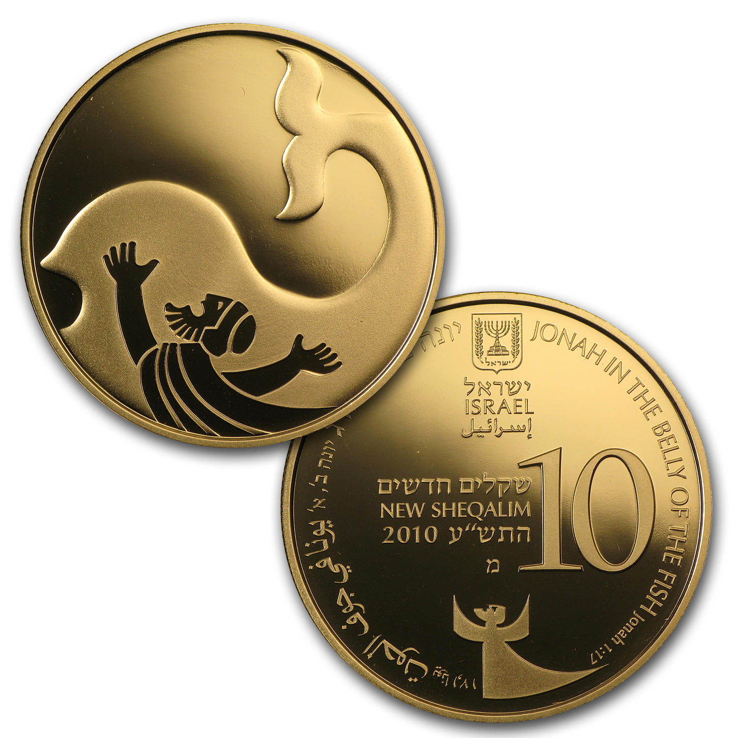 2009-2011 Israel 3-Coin 1/2 oz Gold Proof Set