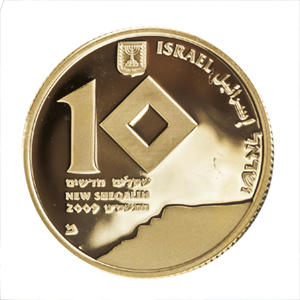2009 Israel Masada 1/2 oz Proof Gold Coin (W/Box & Coa)