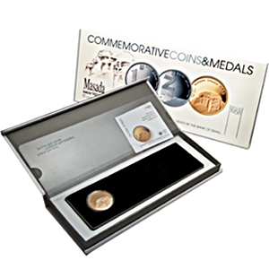 2009 Israel 1/2 oz Gold Masada Proof (w/Box & COA)