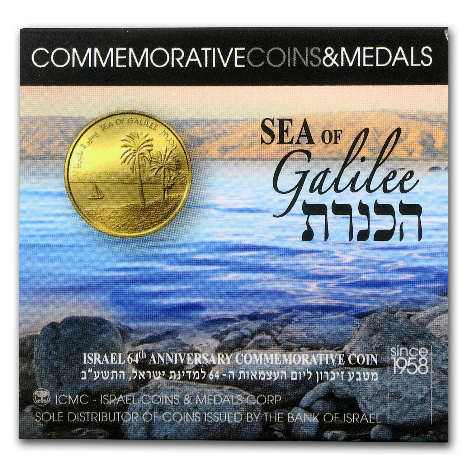2012 Israel 1/2 oz Gold Sea of Galilee 64th Anniversary Proof