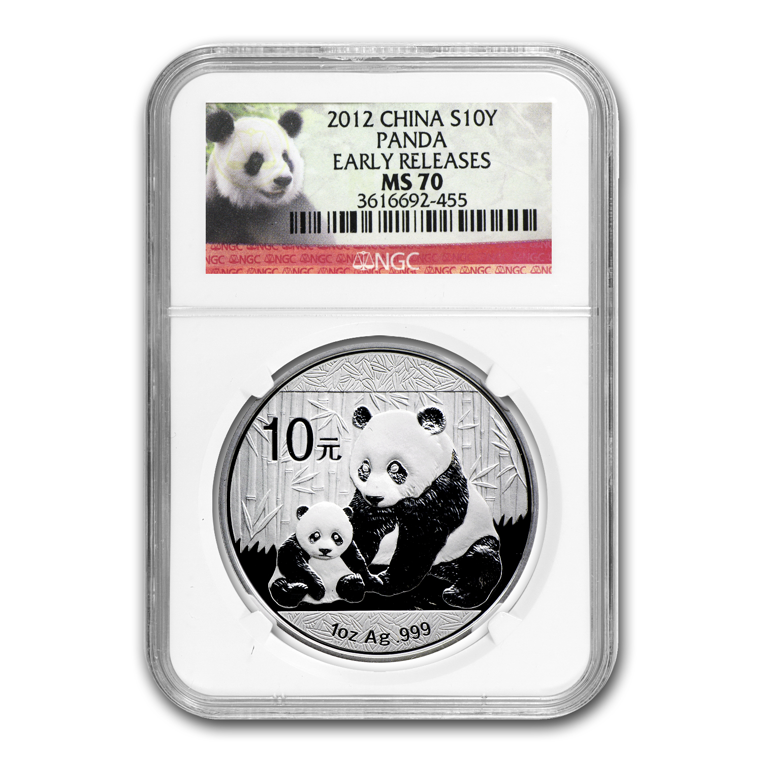 2012 China 1 oz Silver Panda MS-70 NGC (Early Releases)