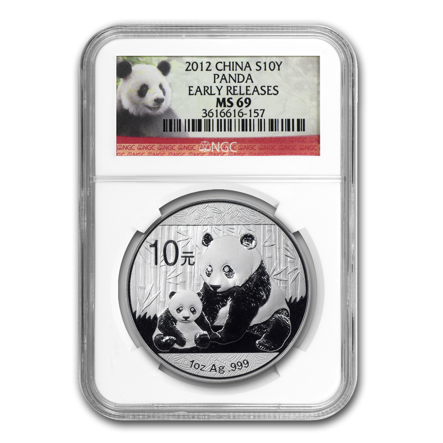 2012 China 1 oz Silver Panda MS-69 NGC (Early Releases)