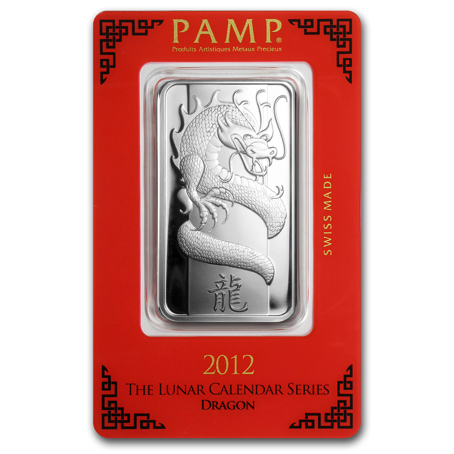 1 Oz Silver Bar Pamp Suisse Year Of The Dragon Pamp