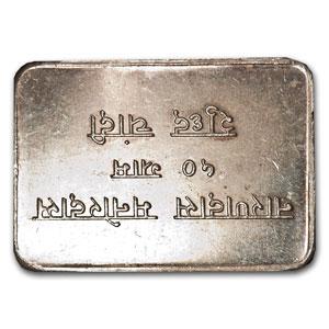 1 Gram Silver Coin Price In Mumbai