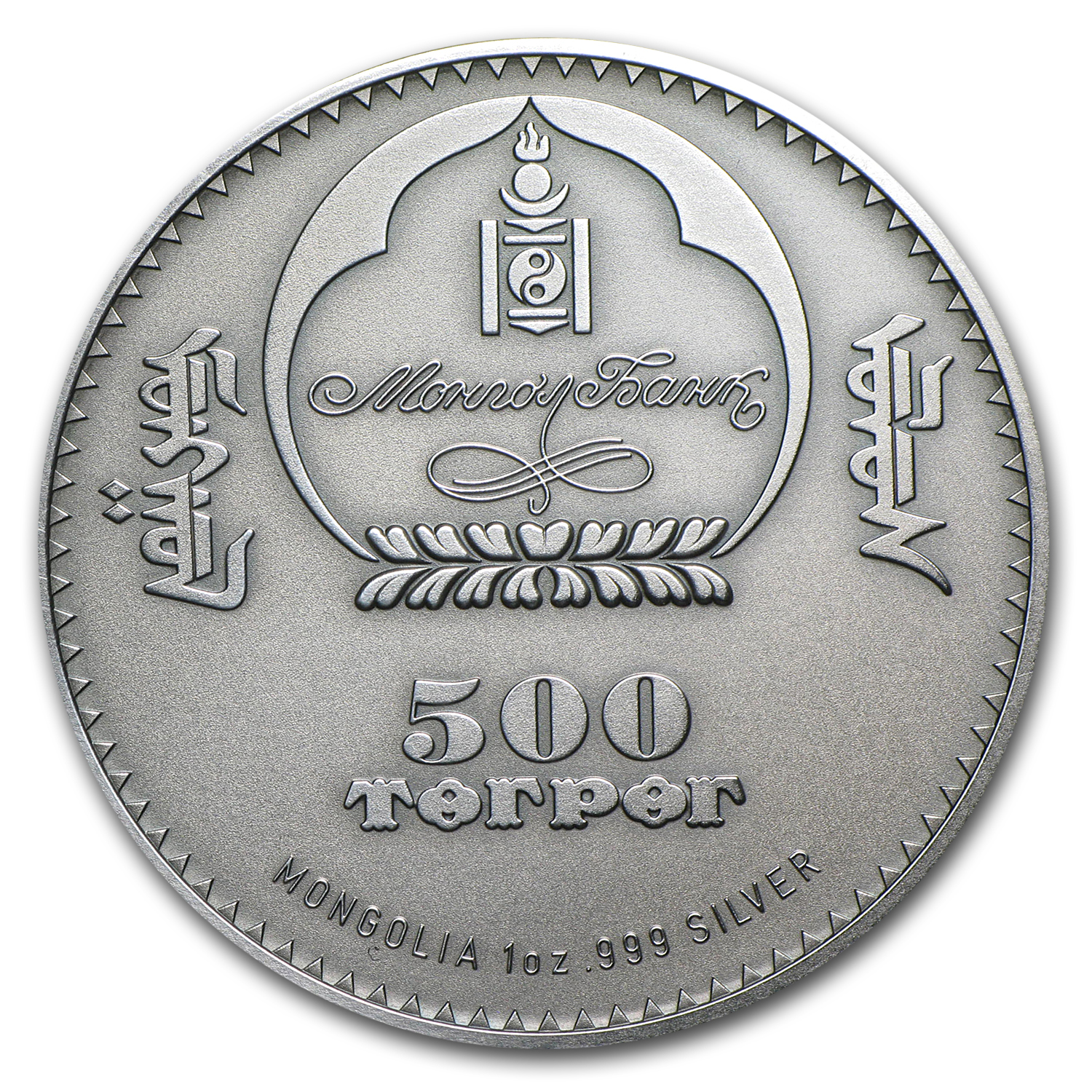 2012 Mongolia Silver 500 Togrog Long-Eared Hedgehog