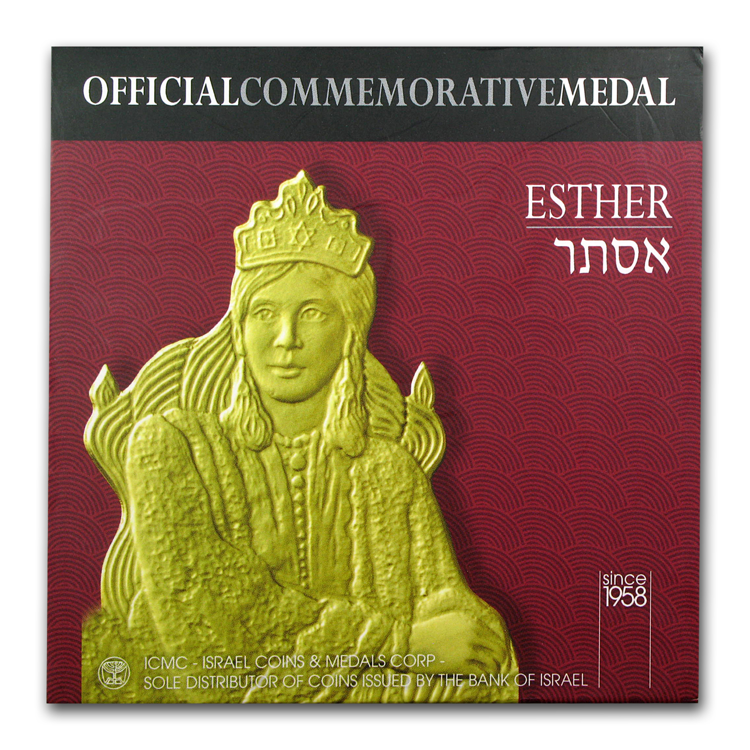 2011 Israel Queen Esther Silver Medal Proof (ASW .643)