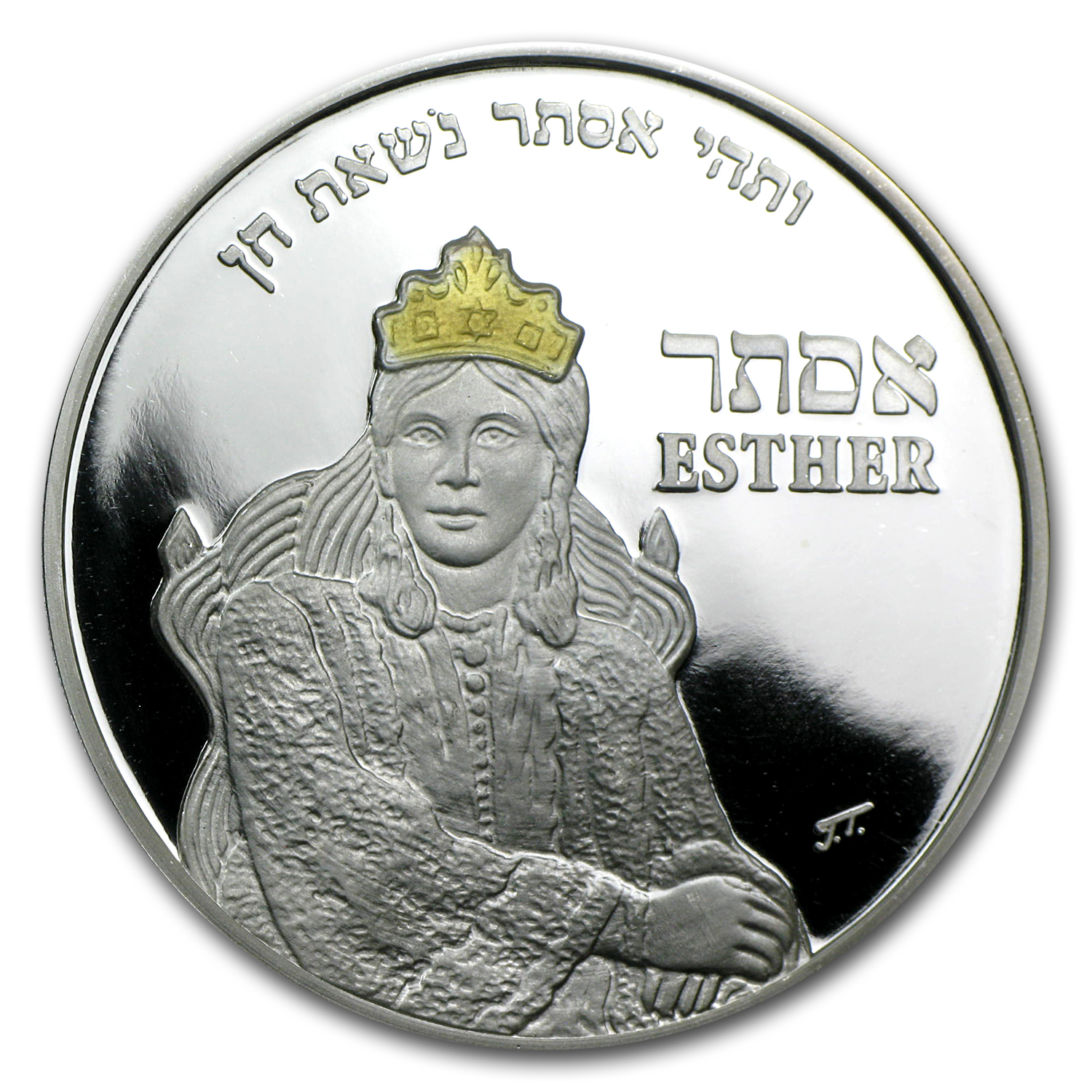 2011 Israel Queen Esther Proof Silver Medal ASW .643