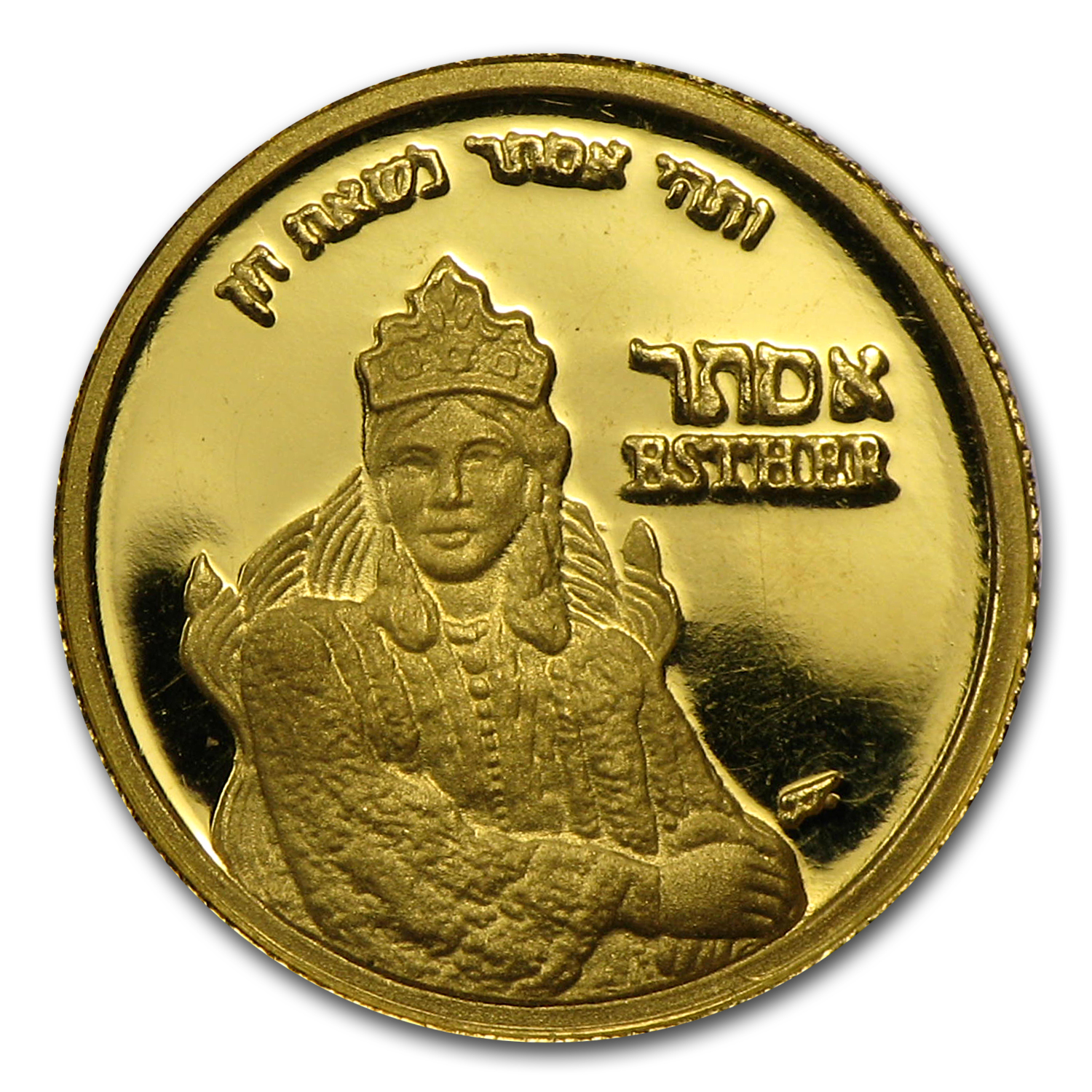 2011 Israel Queen Esther Smallest Pure Gold Medal AGW 1/25 OZ