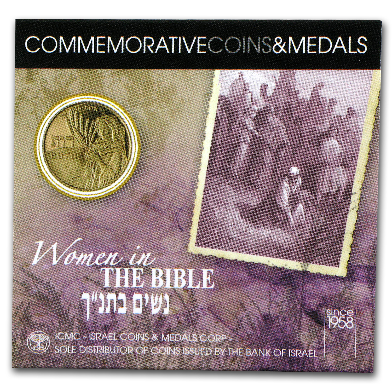 2009 Israel Pure Gold Medal Ruth (AGW 1/25 oz)