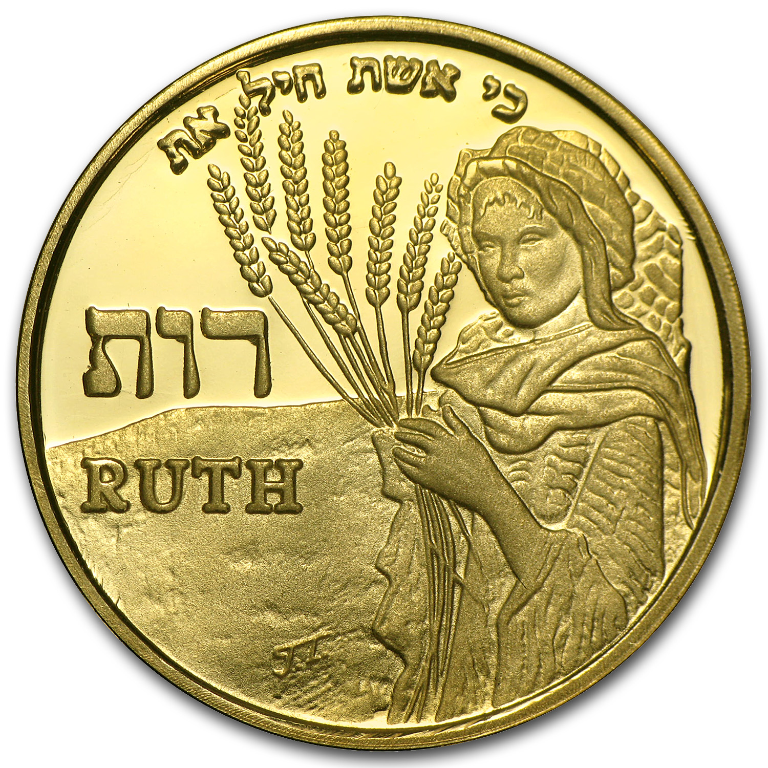 2009 Israel Proof Gold Medal Ruth (AGW .188 oz)
