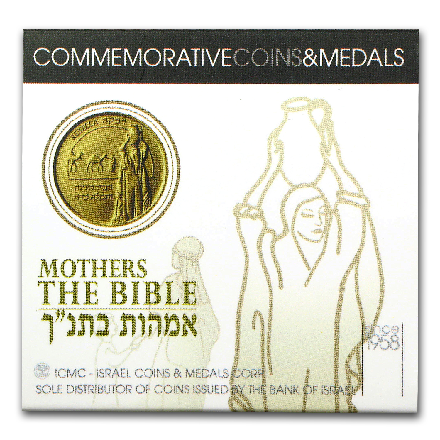2007 Israel Rebecca Proof Gold Medal AGW .32 oz