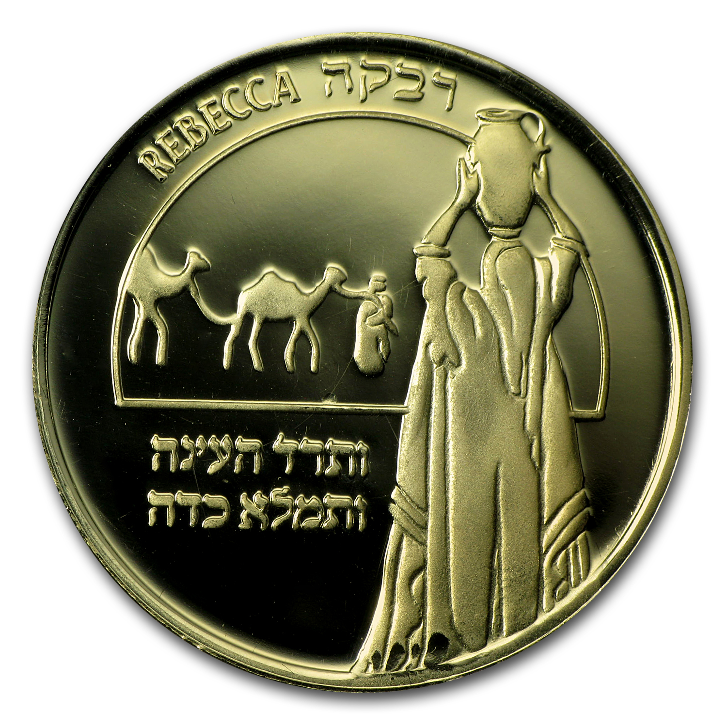 2007 Israel Proof Gold Medal Rebecca (AGW .32 oz)