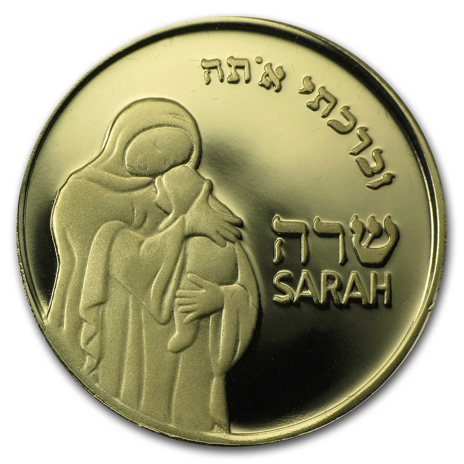 2007 Israel Proof Gold Medal Sarah (AGW .32 oz)