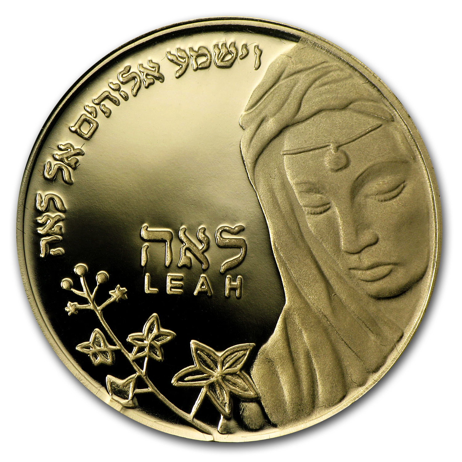 2008 Israel Proof Gold Medal Leah (AGW .32 oz)