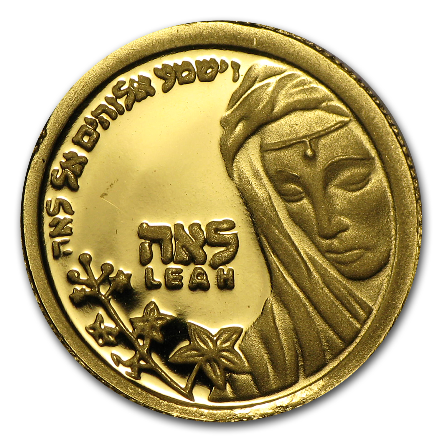 2008 Israel Leah-Smallest Pure Gold Medal AGW 1/25 oz
