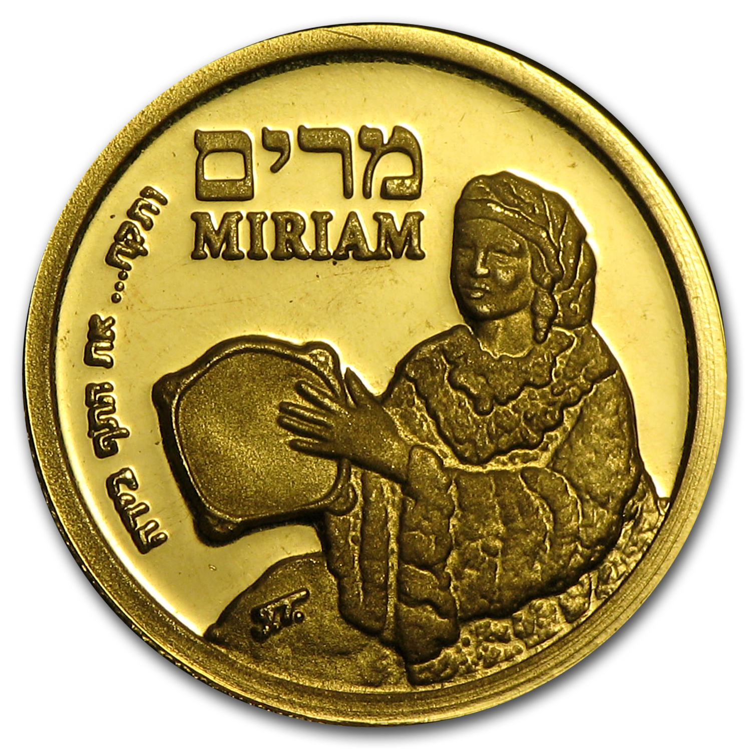 2010 Israel Miriam-Smallest Pure Gold Medal AGW 1/25 oz