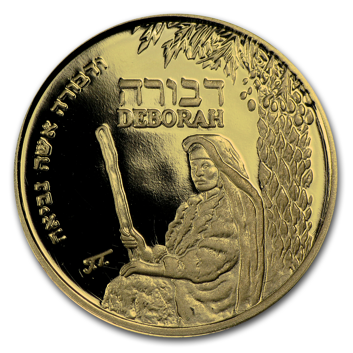 2011 Israel Proof Gold Medal Deborah (AGW .188 oz)