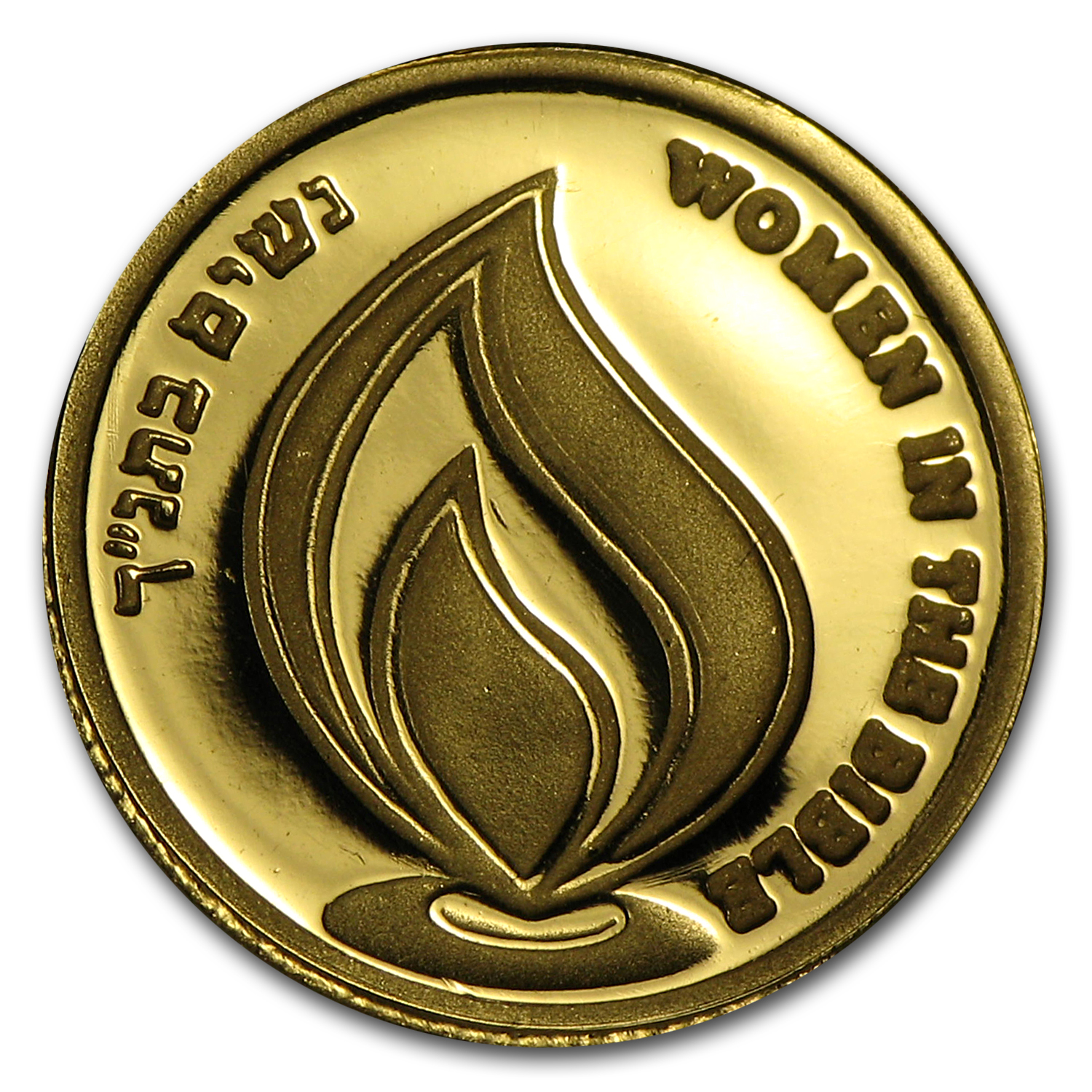 2011 Israel Deborah-Smallest Pure Gold Medal AGW 1/25 oz
