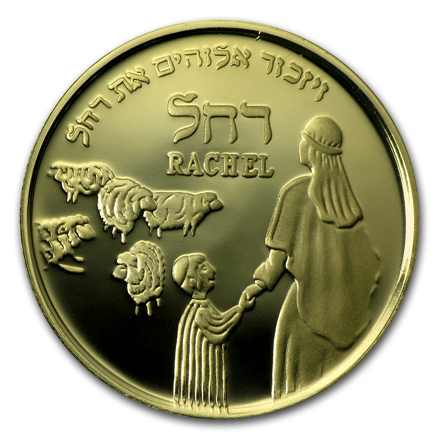 2008 Israel Rachel Proof Gold Medal AGW .32 oz