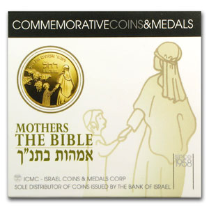 2008 Israel Rachel-Smallest Pure Gold Medal AGW 1/25 OZ