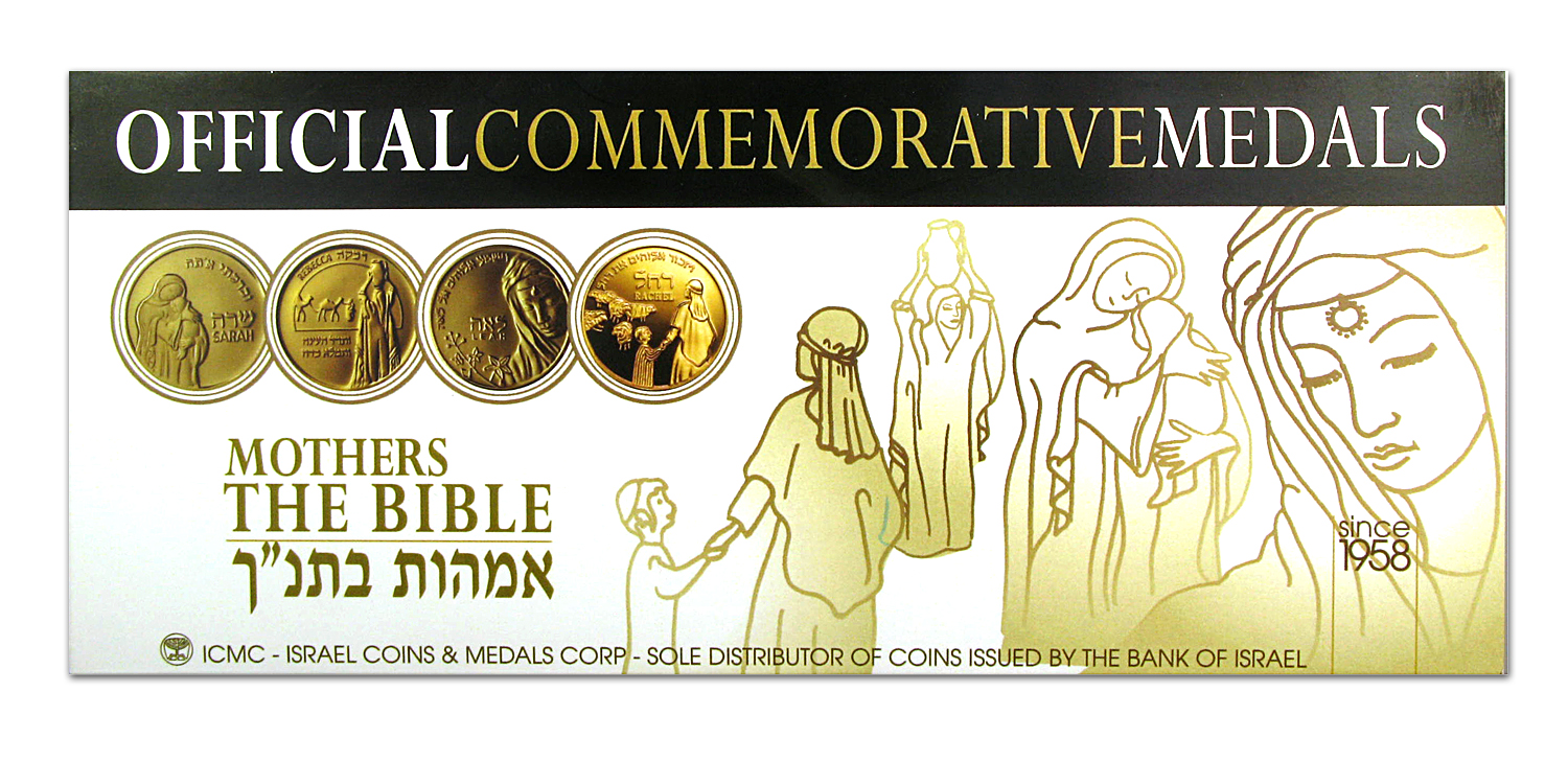 2007-2008 Israel 4-Coin Gold Mothers in The Bible Set