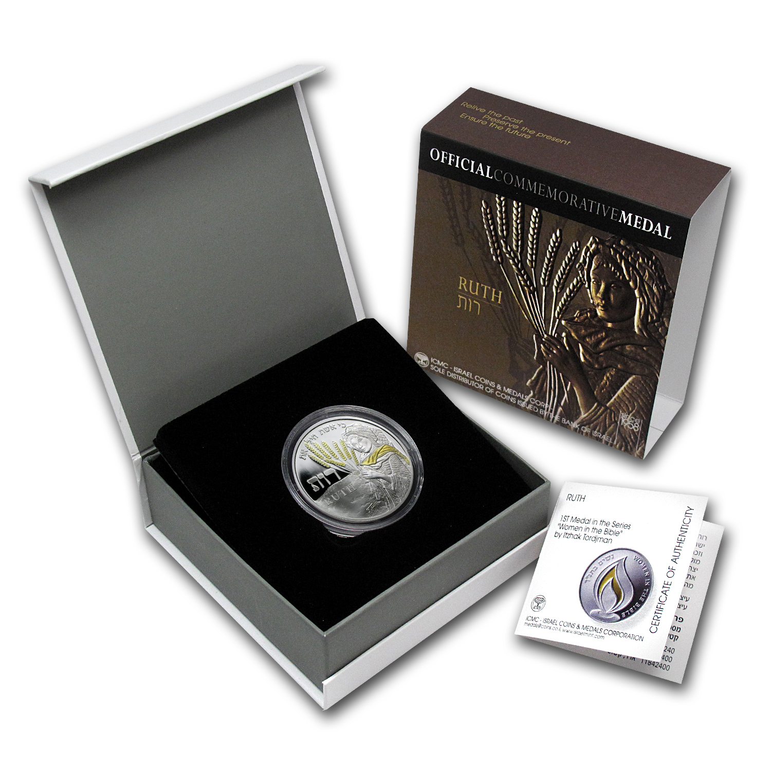 2009 Israel Ruth Silver Medal Proof (ASW .643)
