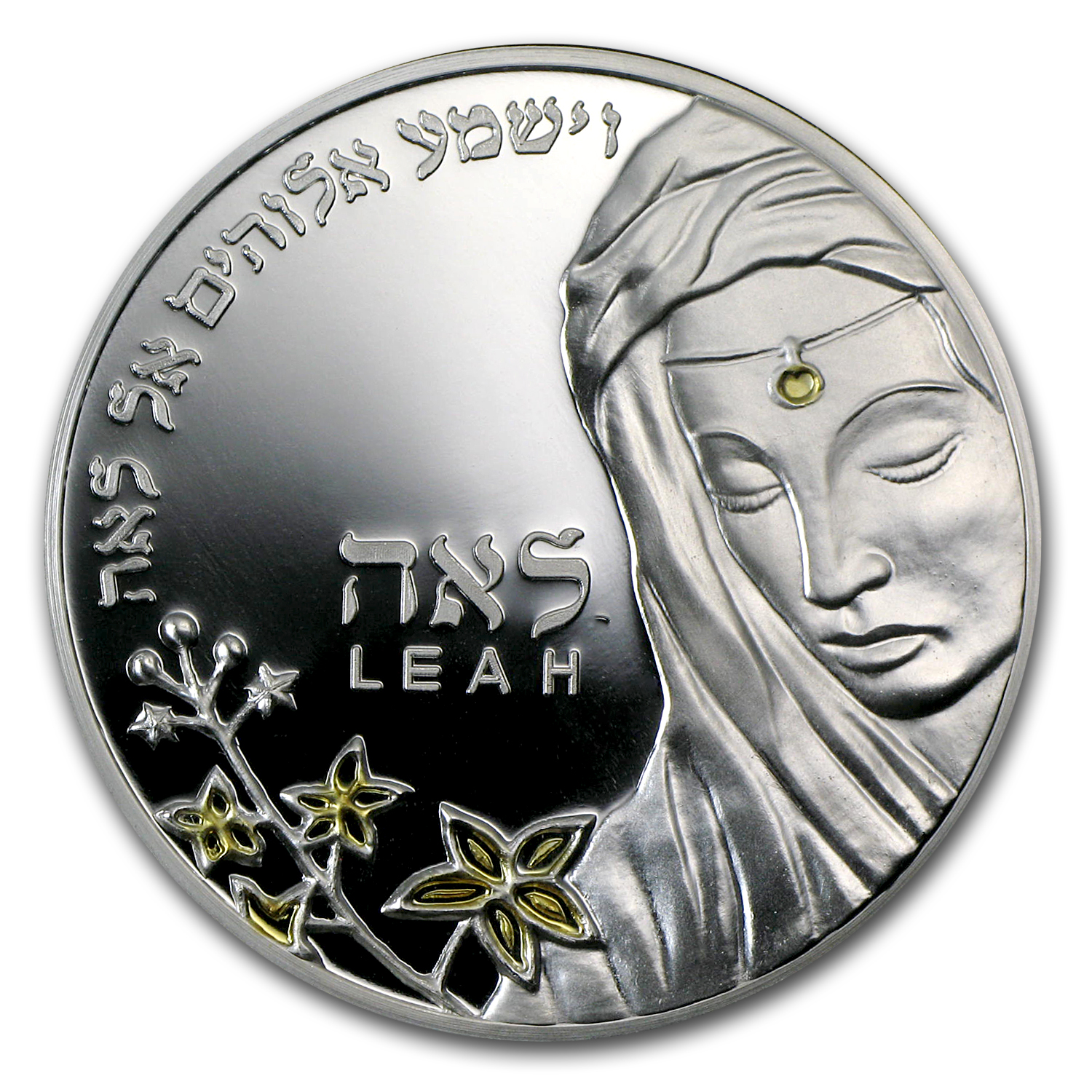 2008 Israel Leah Silver Medal Proof (ASW .643)