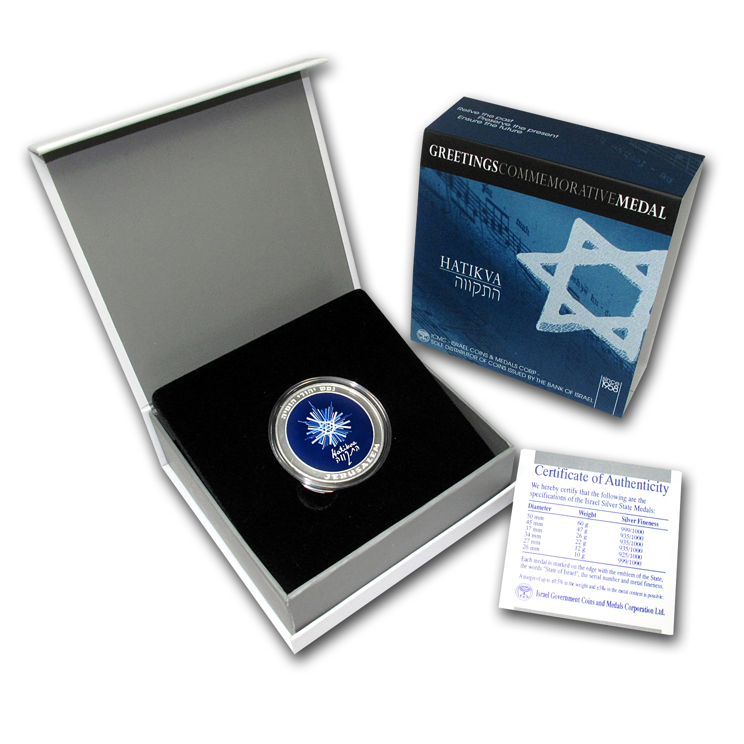 2008 Israel Hatikva Silver Medal Proof (w/Color)