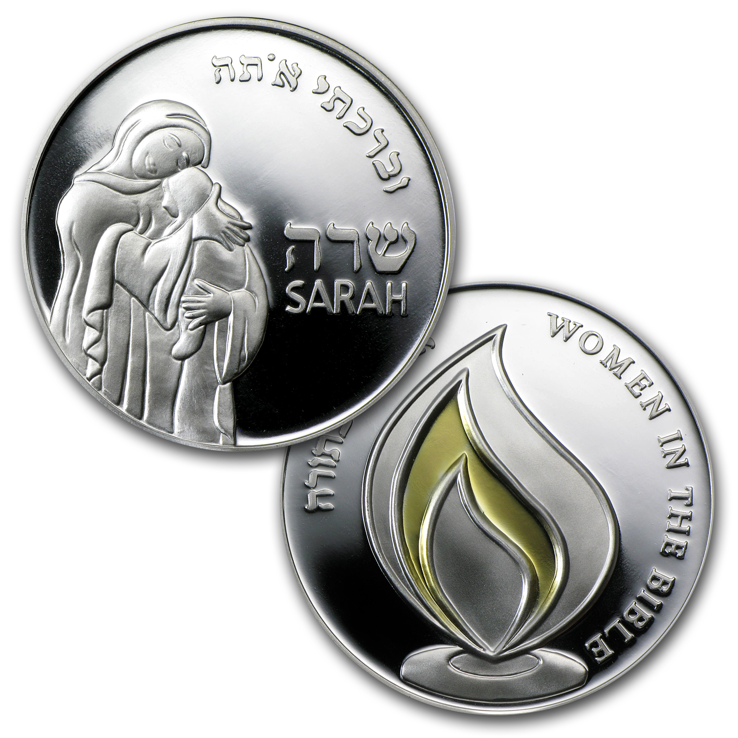 2007-08 Israel 4-Medal Silver Mothers in The Bible Set (ASW 2.57)