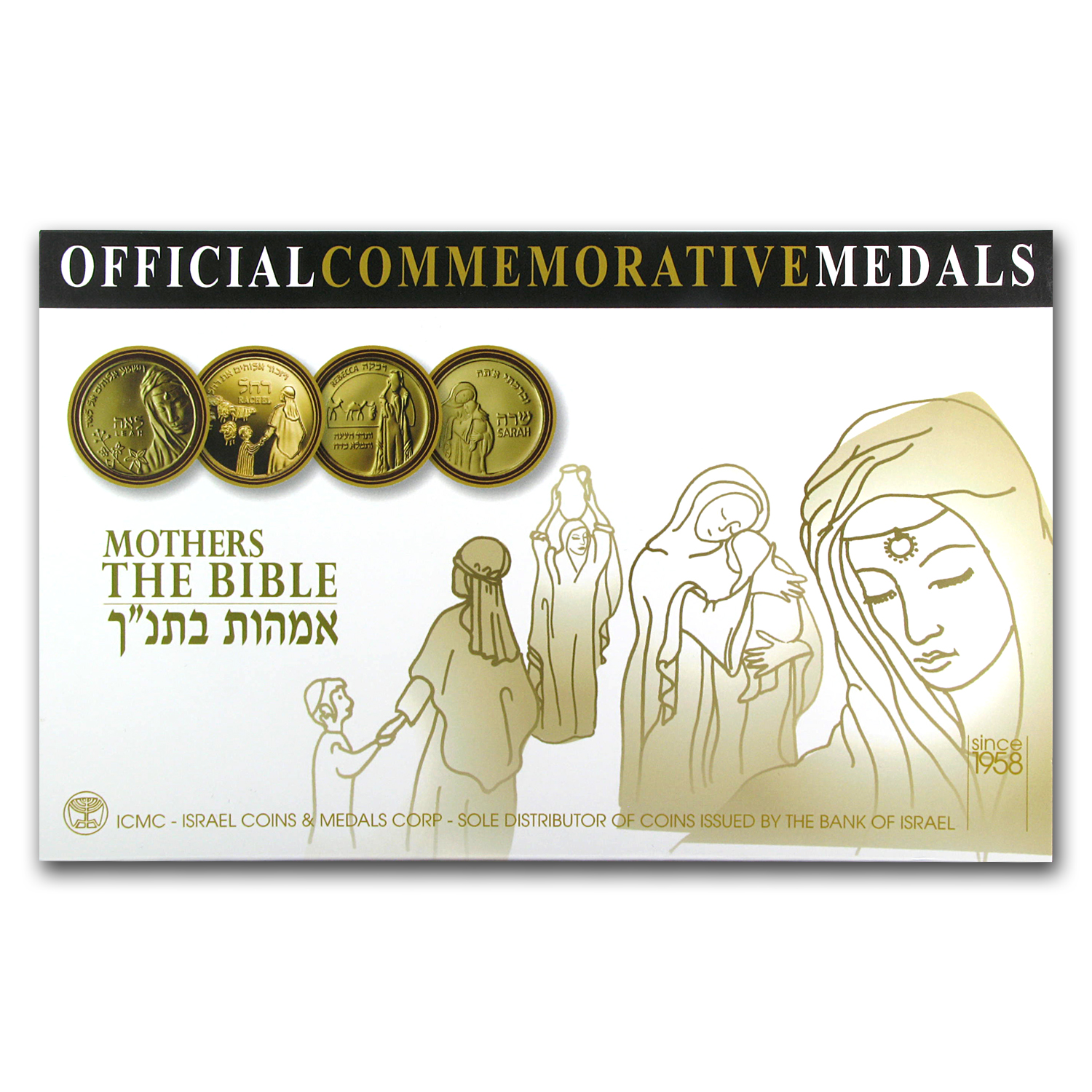 2007-2008 Israel Mothers in The Bible 4 Silver Medal Set ASW 2.57