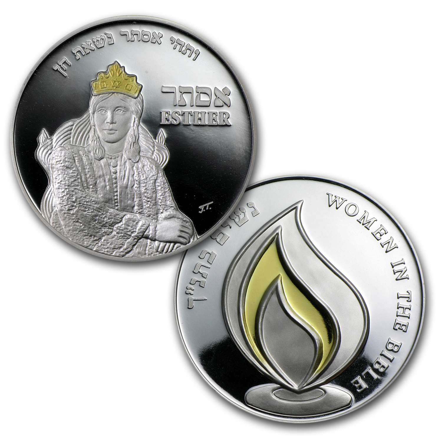 2009-2011 Israel 4-Medal Silver Women of The Bible Set (ASW 2.57)