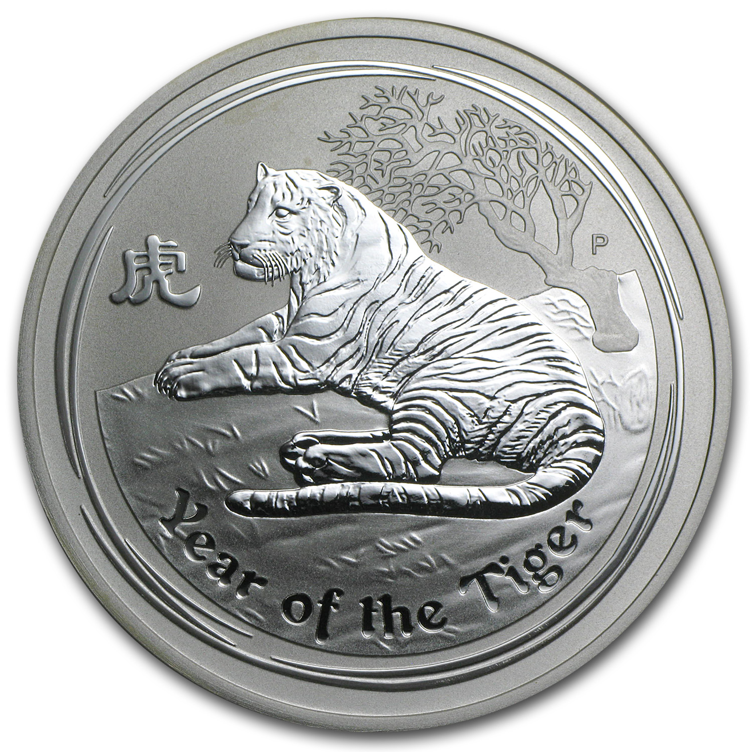 2010 2 oz Silver Australian Year of the Tiger Coin (SII) (Spots)