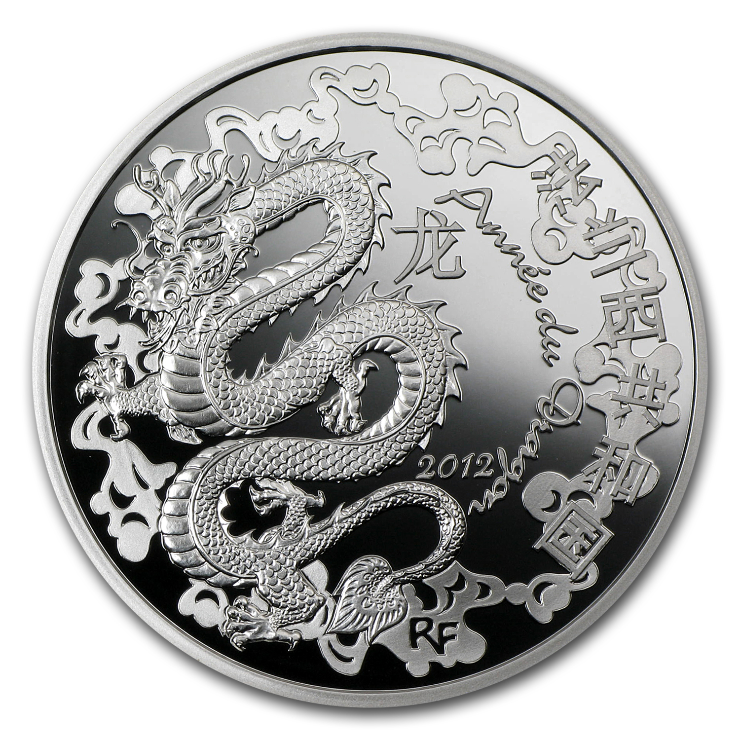 2012 France Silver €10 Year of the Dragon Proof (Lunar Series)